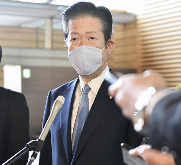 万 円 10 公明党