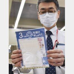 郵便局に到着し、検品される布マスク(C)共同通信社