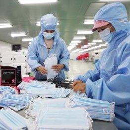"""製造業を捨てなかった中国 """"マスク外交""""で独り勝ちの未来"""