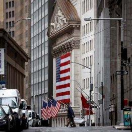 回復続く米国株式市場 コロナ禍でヘルス・医療銘柄は好調