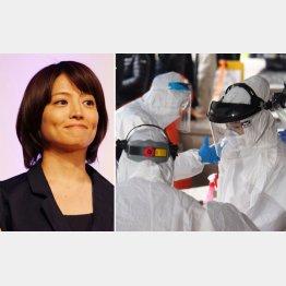 感染を公表したフリーアナの赤江珠緒、右は韓国のPCR検査(C)NNA/共同イメージズ