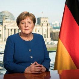 人権に厳しい民主国家ドイツで「外出自粛」が機能した理由