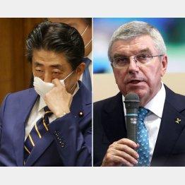 安倍首相とIOCのバッハ会長(C)日刊ゲンダイ