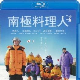 「南極料理人」ラーメンが食べたくなる究極の巣ごもり映画