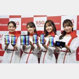スタート時の5Gスマホに日本製はゼロ(C)共同通信社