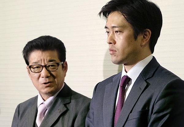 さん 吉村 大阪 知事
