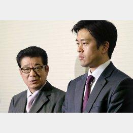 ツートップに現場は大混乱(松井一郎大阪市長と吉村洋文大阪府知事=右)/(C)共同通信社