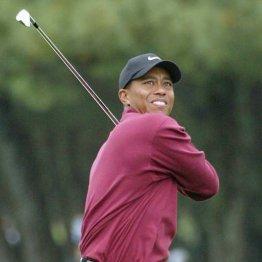 世界のプロゴルフ界を激変させたタイガー・ウッズの偉大さ