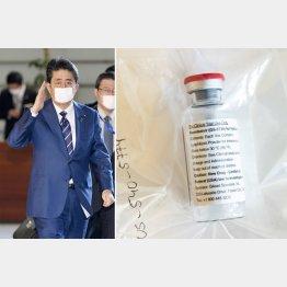エボラ出血熱治療薬「レムデシビル」は重篤な腎不全の副作用がある(左は安倍首相=共同)/(C)ロイター