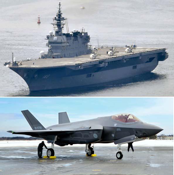 空母化される護衛艦「いずも」(上)と、F35A戦闘機(C)共同通信社