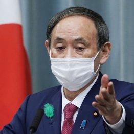 菅長官「完全な形で五輪」専門家提言案そっちのけ発言の愚