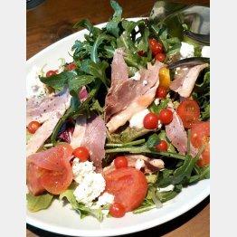 リコッタチーズとトマトのサラダ(C)日刊ゲンダイ