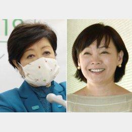 小池百合子都知事(左)と安倍昭恵夫人(C)日刊ゲンダイ