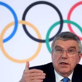 条項に反する五輪延期を決めたオリンピック憲章の読み方