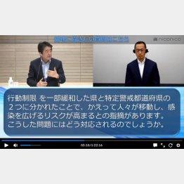 安倍首相(左)出演にコメント欄が荒れた(ニコニコ動画から)