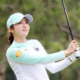 無観客での開催決定 韓国女子プロ選手権のコロナ対策とは