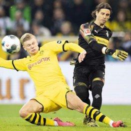 ドイツ1部リーグのボルシアMG対ボルシア・ドルトムント戦(3月7日)
