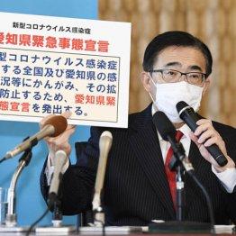 感染者の個人的関係まで漏洩でもトボける愛知県の隠蔽体質
