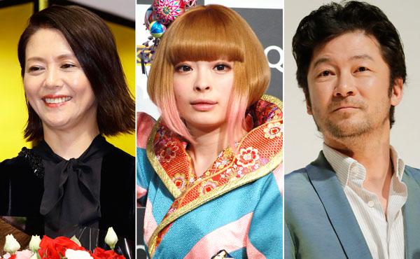 左から小泉今日子、きゃりーぱみゅぱみゅ、浅野忠信(C)日刊ゲンダイ