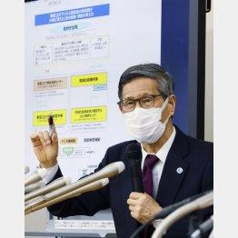 新型コロナウイルス感染症対策専門家会議を終え、記者会見する尾身茂副座長=22日午後、厚労省(C)共同通信社