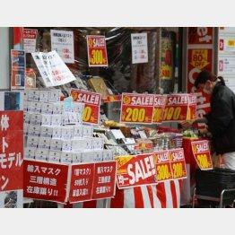 ドブに捨てられたアベノマスク466億円(C)日刊ゲンダイ