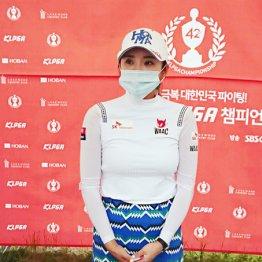 コロナ禍の中…韓国女子プロゴルフ選手権は異様な雰囲気