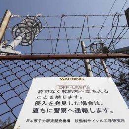 核兵器開発に役立つ技術 失踪した製造係長は「第一世代」