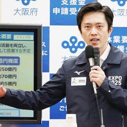 ファン急増の吉村府知事 大阪モデル失敗ならブーメランも