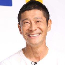 前澤友作氏「ひとり親支援基金」仕事の早さに当選者も困惑