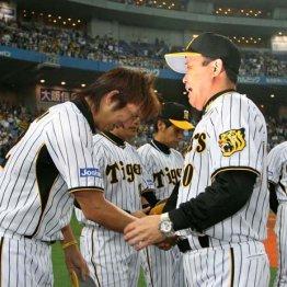 虎党人生で最も悔しい思いをしたのは「2008年の岡田阪神」