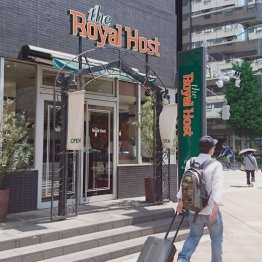 ロイホ70店閉鎖 外食閉店ラッシュとコロナ廃業加速の悲惨