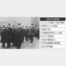 今も昔も変わらない(C)LIFE/ゲッティ/共同通信イメージズ
