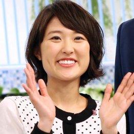 NHK近江アナ「15歳差極秘結婚」発覚 あさイチで生報告なし
