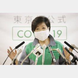 小池都知事は都庁内の慎重論を押し切った(C)日刊ゲンダイ