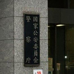 竹村さん失踪後に次々と拉致事件が…警察はどう対策したか