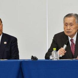 IOC独断専行を生む 日本側の態勢とコミュニケーション能力