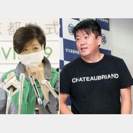 小池都知事の内心は?(右=堀江貴文氏)/(C)日刊ゲンダイ