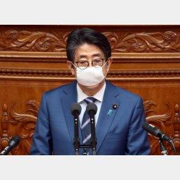 2020年の発表は延期(安倍首相)/(C)日刊ゲンダイ
