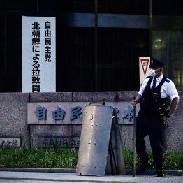 マスコミ批判は苛烈も…言葉だけ躍る首相就任後の安倍晋三