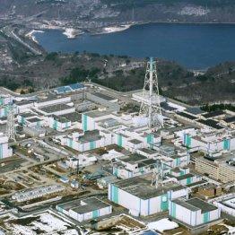 未来なき再処理工場 まるで太平洋戦争末期にそっくりじゃ