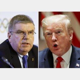 トランプ米大統領は中国の対応に激怒(IOCのバッハ会長=左、共同)/(C)ロイター