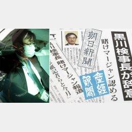 黒川検事長は「辞表」を提出。逃げるように車に乗り込んだ(C)日刊ゲンダイ