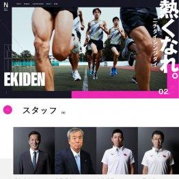 20年ぶりに現場復帰する青葉昌幸氏(下段左から2人目)/