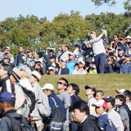 主要ゴルフ団体のリスクマネジメント欠如 JGAの罪は大きい