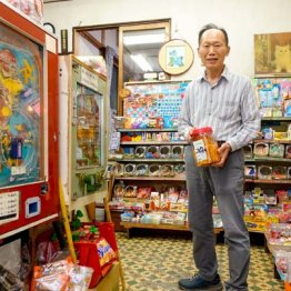 板橋「幸せな気分になる駄菓子屋」で40年前の自分と会った