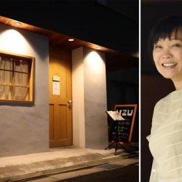 自粛解除で昭恵夫人ウズウズ 居酒屋UZU再開に官邸ヒヤヒヤ