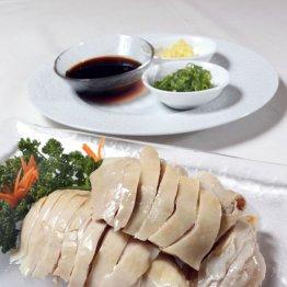 【上海だれの茹で鶏】しっとり茹でる火入れがポイント