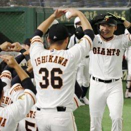 今季の巨人は丸が牽引 1.5億円豪邸購入で見据える打棒爆発