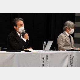 釈明するサービスデザイン推進協議会の大久保裕一代表理事(左)と平川健司執行理事(C)日刊ゲンダイ