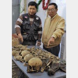 インパール作戦で死亡した日本兵の骨とみられる古い人骨(ミャンマー西部チン州)/(C)共同通信社